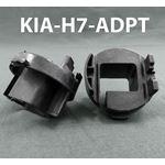 Kia Hyundai HID Bulb Adapters 2
